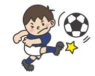 山本11a